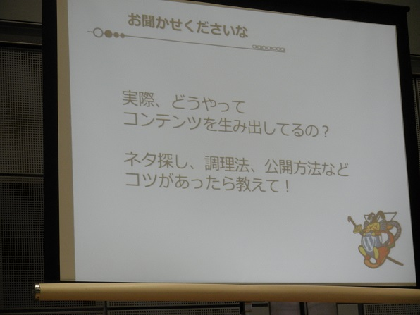 WordCamp画像