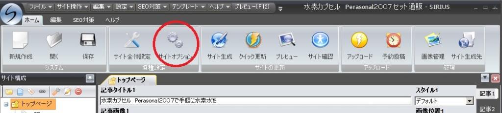 iphone対応1