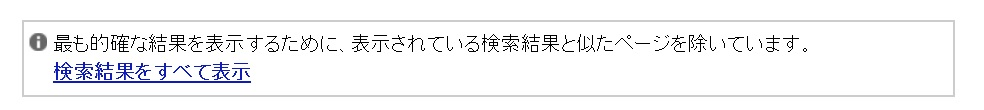 検索勝負yahoo