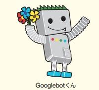 google_kun