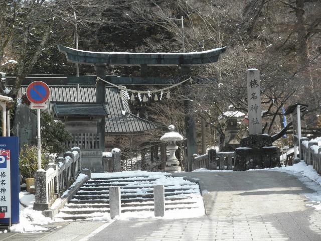 榛名神社_随神門前の鳥居