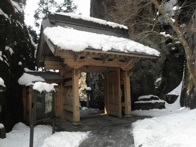 榛名神社_神門