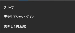 Windows updateかも