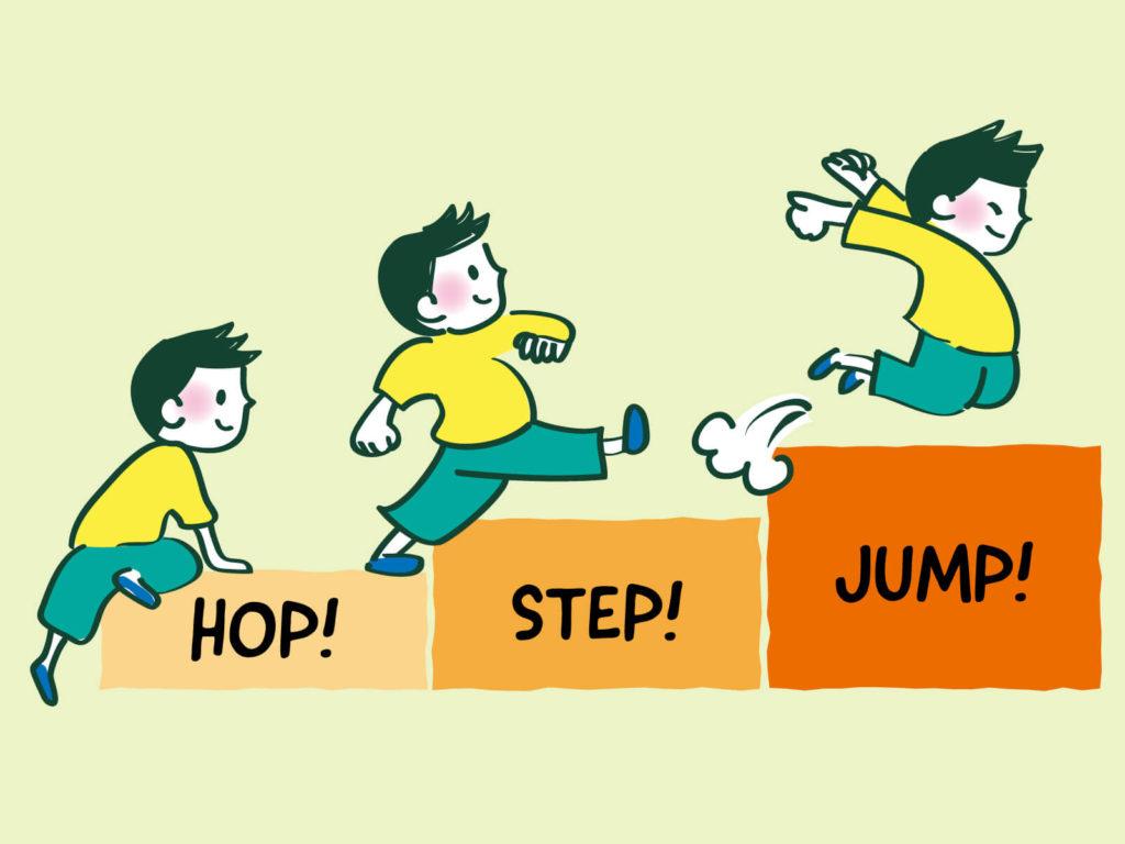 ホップステップジャンプ